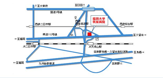 病院 筑紫 福 大
